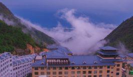 Η Hilton ανοίγει το επόμενο resort της στο Εθνικό πάρκο Mount Sanqing της Κίνας
