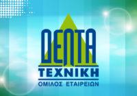 ΔΕΛΤΑ ΘΕΡΜΑΝΣΗ-ΚΛΙΜΑΤΙΣΜΟΣ