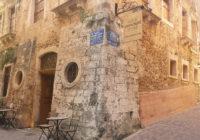 Aria Concept Store:Ένας νέος χώρος τέχνης στην καρδιά της  Παλιάς Πόλης των Χανίων