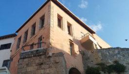 Astraia Residence:Τα Aria Hotels επεκτείνουν τη δραστηριότητά τους στην Κρήτη με τηνέα τους πρόταση στην Παλιά Πόλη των Χανιών