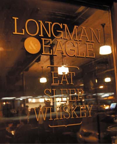 Longman & Eagle Hotel