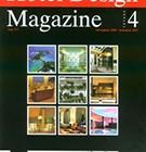 Hotel Design Magazine 04