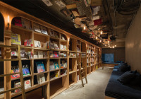Book And Bed: Ξενοδοχείο …Βιβλιοθήκη