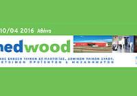 6η Διεθνής Έκθεση Medwood – Η έκθεση που προφέρει λύσεις και προτάσεις στον ξενοδοχειακό κλάδο