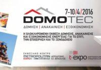 Η έκθεση DOMOTEC 2016 ξεπέρασε κάθε προσδοκία!