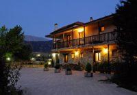 Αυτά είναι τα αγαπημένα ξενοδοχεία και resort στην Αράχωβα