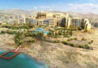 Το Hilton Dead Sea Resort & Spa άνοιξε τις πόρτες του στην Ιορδανία