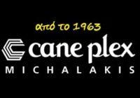 CANE PLEX – ΜΙΧΑΛΑΚΗΣ