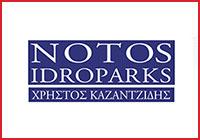 NOTOS IDROPARKS – X. ΚΑΖΑΝΤΖΙΔΗΣ