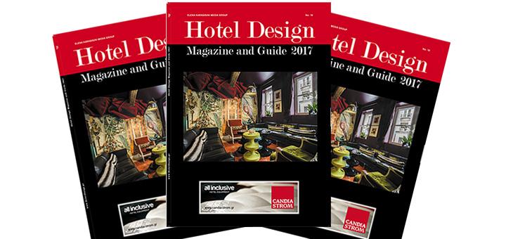 Γίνετε Συνδρομητές (Δωρεάν) στο Hotel Design Magazine!