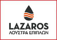 LAZAROS – ΛΟΥΣΤΡΑ ΕΠΙΠΛΩΝ