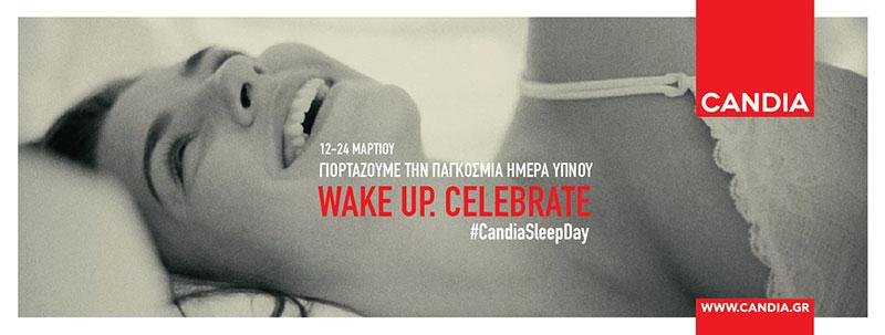Η Candia γιορτάζει την Παγκόσμια Ημέρα Ύπνου, ημέρα ενημέρωσης & ευαισθητοποίησης για την σημαντικότητα του ποιοτικού ύπνου