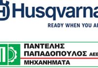Σουηδική υπεροχή: Husqvarna