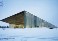 Αρχιτεκτονική έκθεση «EUROPE 40UNDER40»: Στις 18 Μαΐου τα εγκαίνια