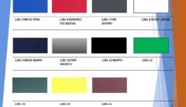 Ύφασμα χονδρό για μαξιλάρια από J&E UMBRELLAS