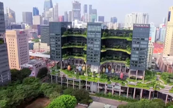 Parkroyal, Singapore