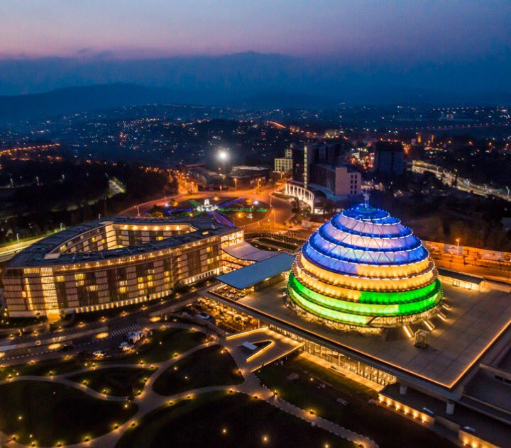 Kigali Convention Centre: το εξαιρετικό design στην Αφρική