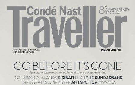 Conde Nast Traveller 2019: το ελληνικό ξενοδοχείο της λίστας