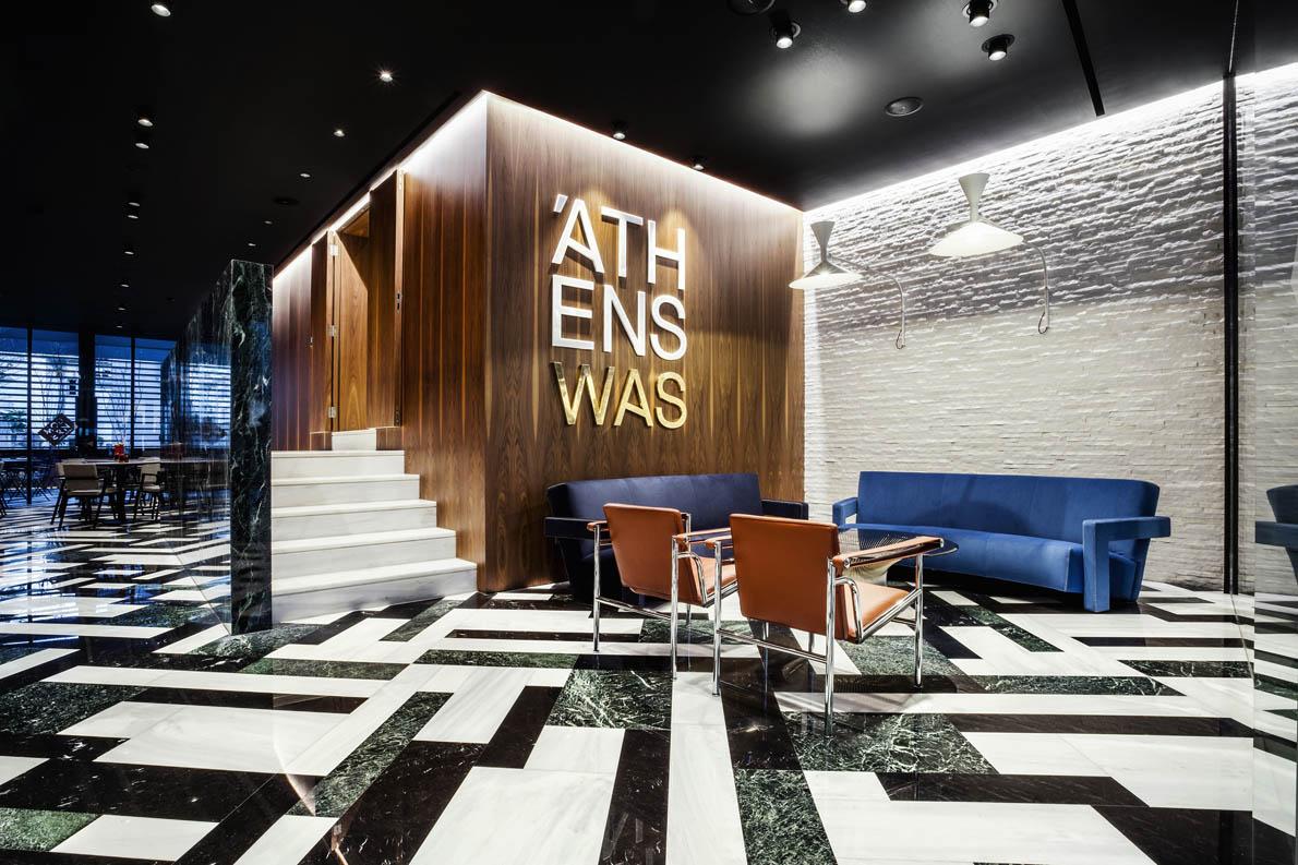 Athens Was: ανάμεσα στην ιστορία και την σύγχρονη πραγματικότητα!