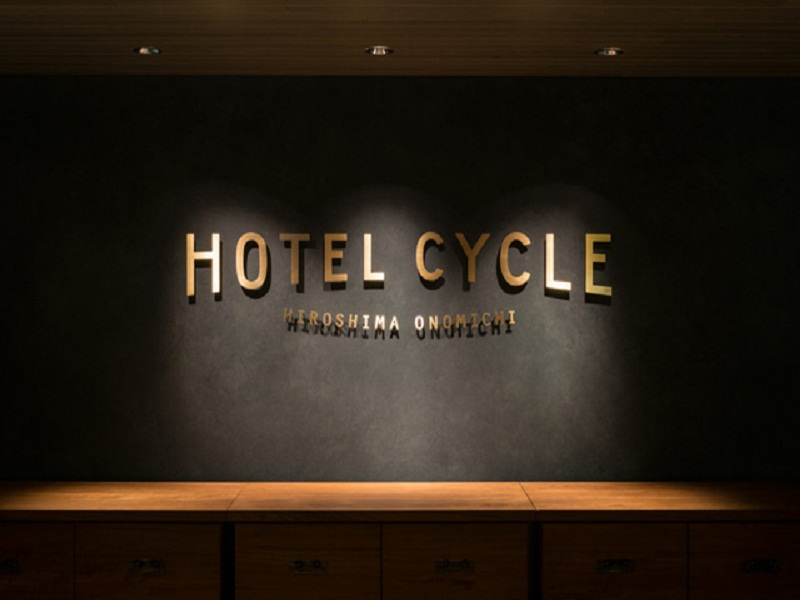 Μοναδικό Hotel design concept no2: Hotel Cycle