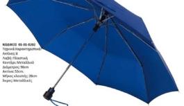 Νέο μοντέλο αυτόματη μίνι ομπρέλα από J&E UMBRELLAS