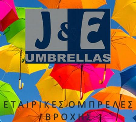 Νέος κατάλογος βροχής 2019 από J&E UMBRELLAS