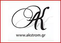 AK STROM- ΚΟΝΙΔΗΣ