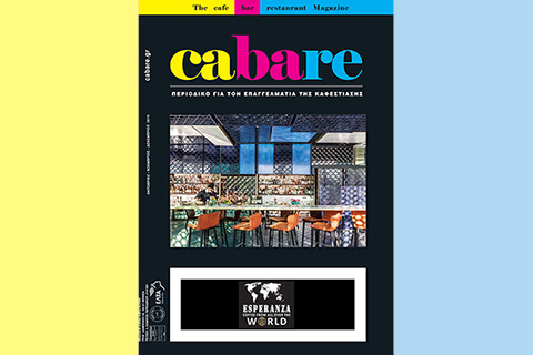 Διαβάστε το CABARE Magazine – Φθινόπωρο 2019!