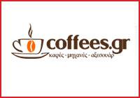 COFFEES.GR