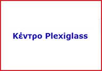 PLEXIGLASS CENTER