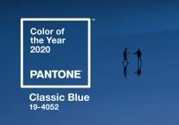 Classic Blue: Το χρώμα της Pantone για το 2020!