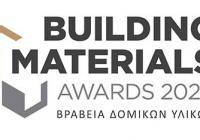 Building Materials Awards: Πάρτε μέρος στο συναγωνισμό των μεγαλύτερων εταιρειών στην Ελλάδα