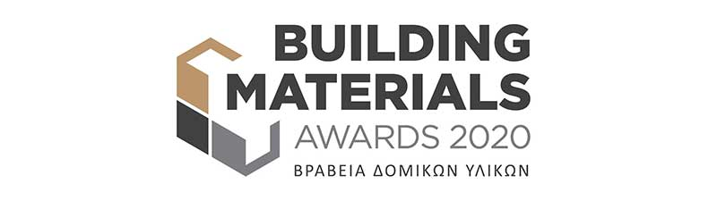 Μετσόβιο Πολυτεχνείο και ΣΕΧΒ στηρίζουν ενεργά τα Building Materials Awards 2020