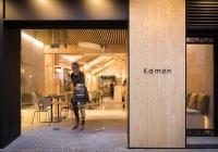 KAMON: Το Σκανδιναβικό Design