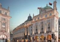 Ποια είναι τα είδη των Boutique Hotels; (μέρος 2ο)