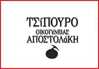 ARGOWINE / ΤΣΙΠΟΥΡΟ ΑΠΟΣΤΟΛΑΚΗ