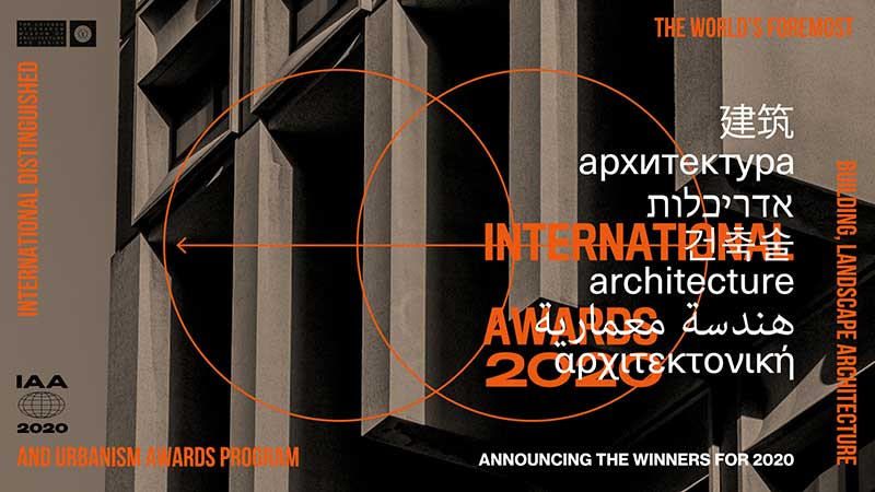 The City and The World International Architecture Awards® 2020