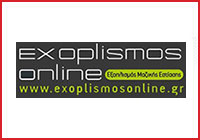 EXOPLISMOS ON LINE
