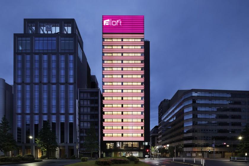 Το πρώτο ξενοδοχείο Aloft φτάνει στην Ιαπωνία
