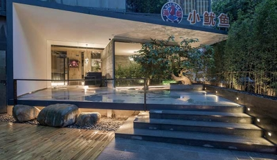 Xiamen HAIGAN Xiaoyouyu Seafood Restaurant: Δημιουργώντας έναν άλλο κόσμο στο design εστιατορίου