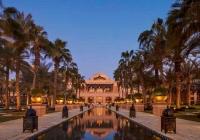 ONE & ONLY Royal Mirage, Dubai: Ένα Κομψό Καταφύγιο
