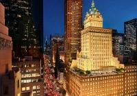 Aman New York: Γαλήνη και ενέργεια στο νέο ξενοδοχείο!