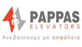 Τιμητική διάκριση για τον CEO της εταιρίας PAPPAS Elevators κ. Παππά Ιωάννη μέσα από τη λίστα «40 UNDER 40 2021», του περιοδικού Fortune Greece